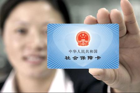 社保金融卡,在深圳人社局指定的医院,通过微信支付即可轻松完成医保