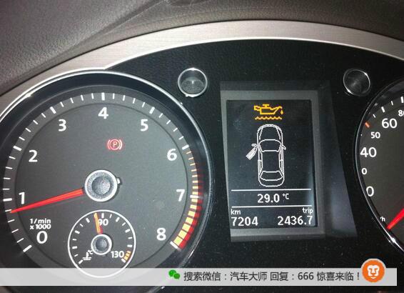 都说汽车烧机油 你知道机油是怎么被烧掉的吗?(图2)