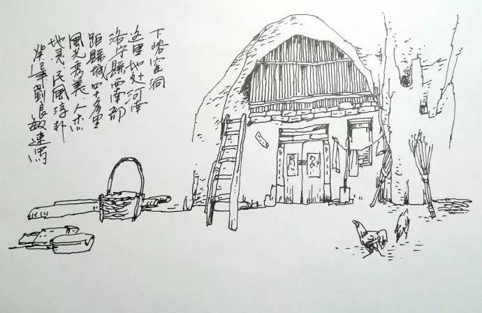 另类住宅——千年窑洞