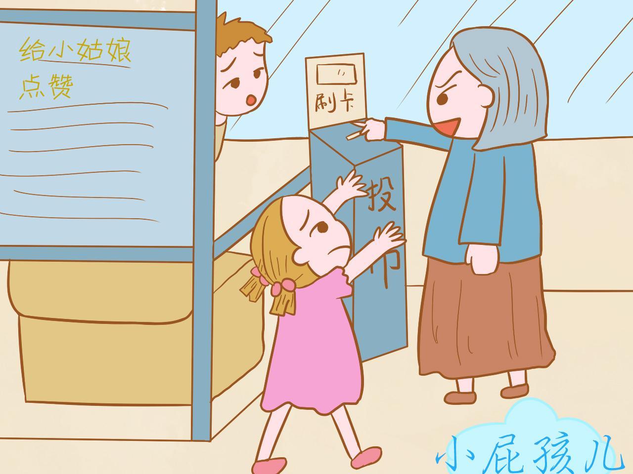 【宝宝帮】奶奶上车后大骂司机,她孙女这一个举动让众人感动