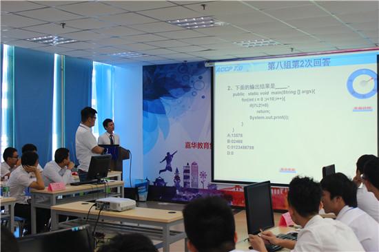 深圳北大青鸟:嘉华软件开发专业举行Java知识