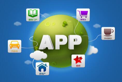 小米手机APP开发制作公司 应用软件定制外包