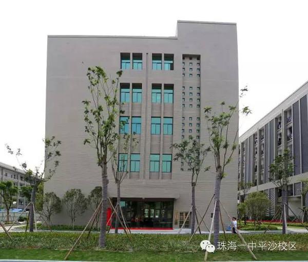 许昌校园高中,岭南书院式高中惊艳亮相,美翻了新秀怎么样珠海一图片
