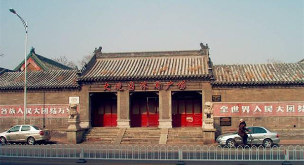 天津那些曾经叱咤江湖的旧书市,你知道几个?