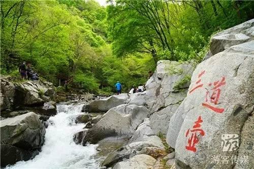 清原筐子沟生态风景区--天然大氧吧