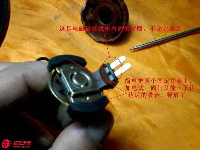 完美修复碳罐电磁阀图片
