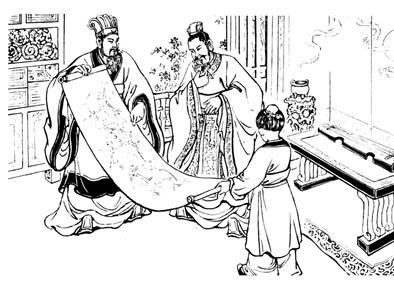 龙蟠虎踞 - 西部落叶 - 《西部落叶》· 余文博客