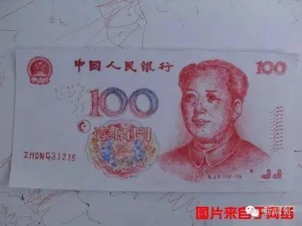 男子用a4纸打印百元假钞,还真的花出去了!看来傻子比骗子还多!