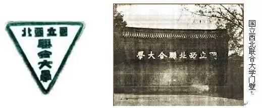 交大校训_民国时期30所著名大学的校训