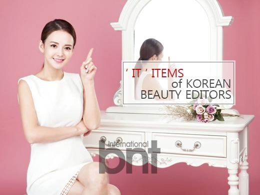 韩国美编的化妆台大公开 CATALINA Coregen/香奈儿
