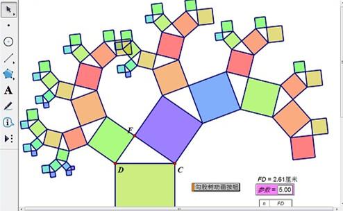 几何抽象手工树