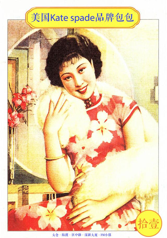 民国画报上那些婀娜多姿的月份牌女郎,美吗