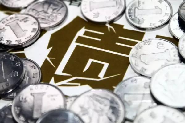 家庭理财软件:最全家庭理财工具 了解这些每年多赚20