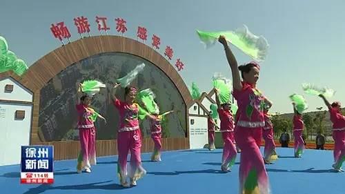 5月16日 徐州新闻 看什么丨贾汪美景 感动江苏