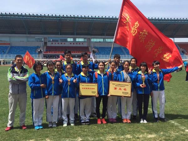2016年青岛市中小学生田径运动旅校运动健高中路杨图片