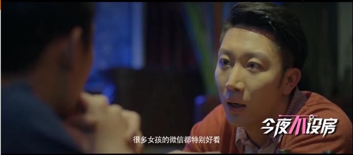 《今夜不设房》5.17独家v视频搜狐视频-英文娱初学视频腾讯图片