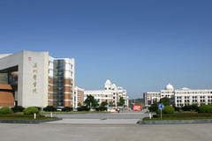 医学类专业院校盘点之温州医科大学