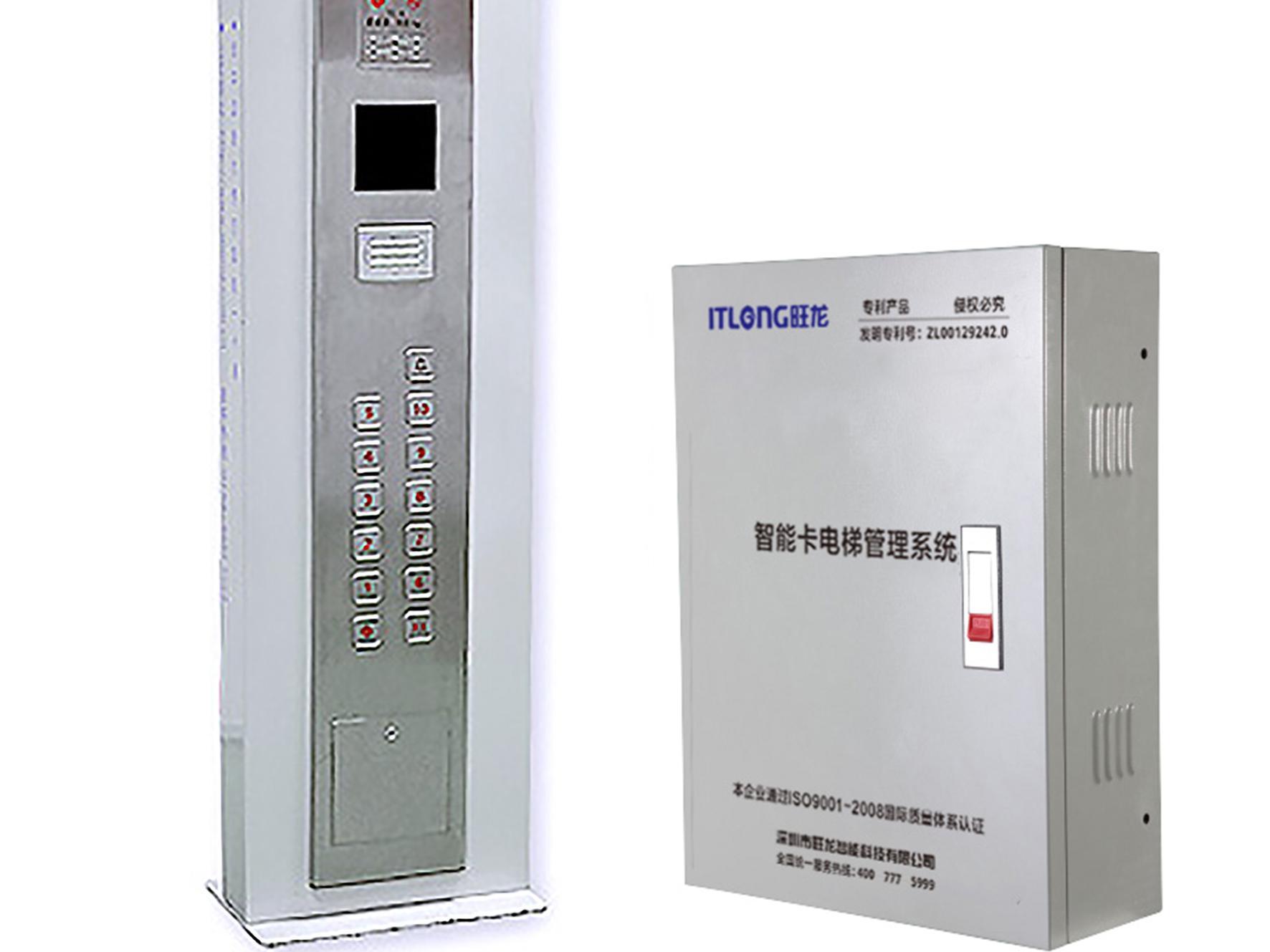 ic卡电梯梯控系统安装步骤