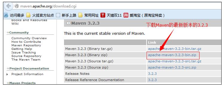 搜狐视频云:Maven唱歌学习教程(上)-网易赵丽颖入门视频图片