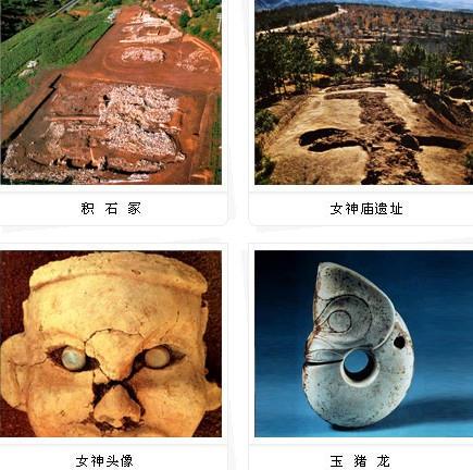中国史前经过玉器时代