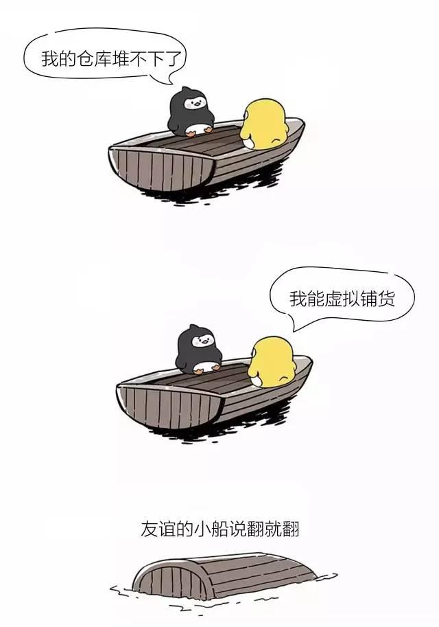 jiuqu1688.com 返回搜             责任编辑