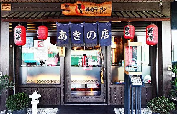 街头小吃 | 日本街头拉面