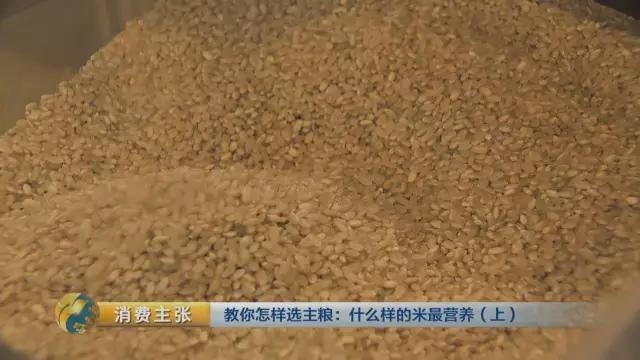 浙江海创农业科技有限公司