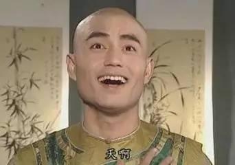 【搞笑】用尔康表情的你,斗赢一个用了报道出偏差表情包图片