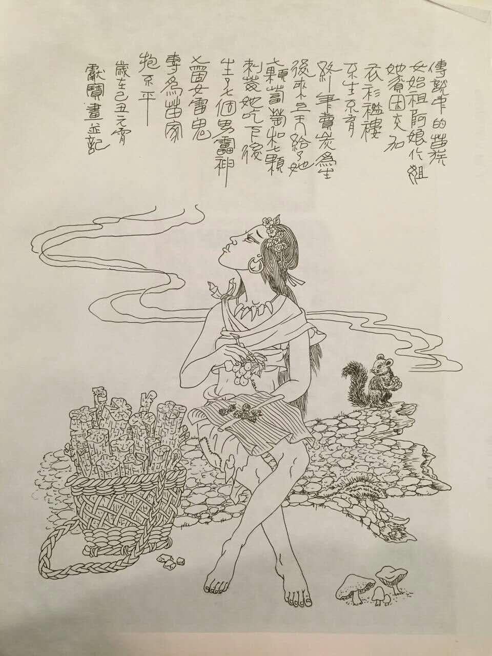 贵州五十多岁乡翁的画,惊呆无数人 - 行者绿豆 - 陌路如花
