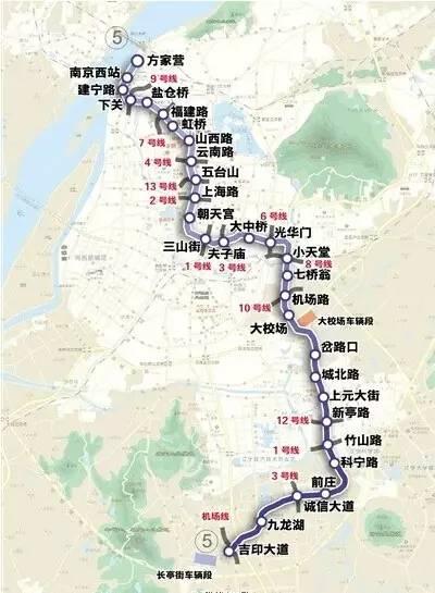 (南京地铁5号线线路图)-鼓楼滨江vs燕子矶 买房这件事你选高富帅还图片