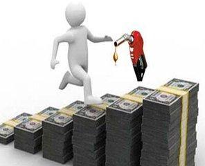 油价享受最后的疯狂吧,6月加息美元继续高位走