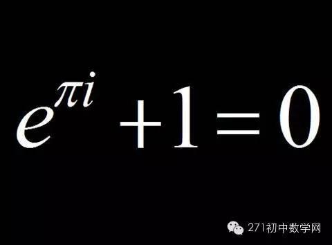 推导过程如下: 由此: 这个恒等式也叫做欧拉公式,它是数学里最令人
