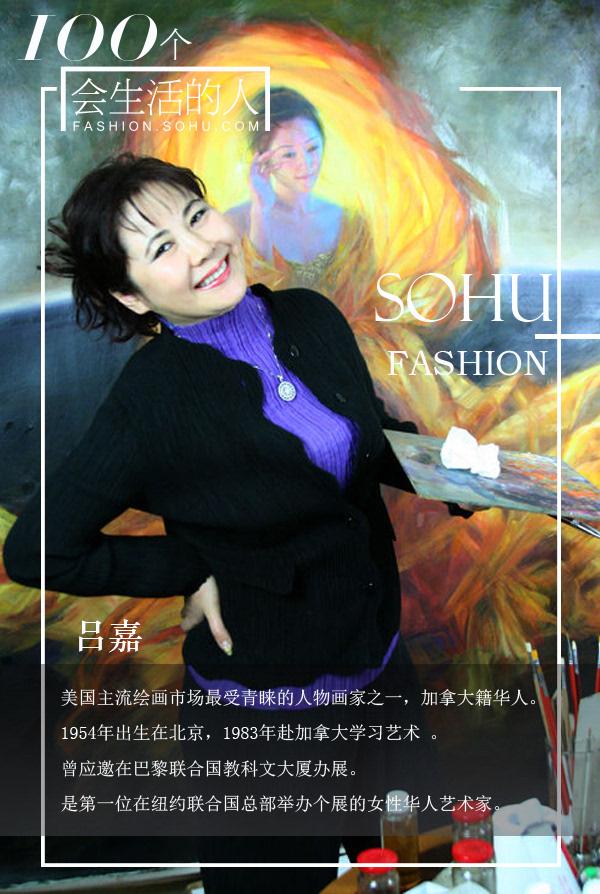 Jia Lu Potrait