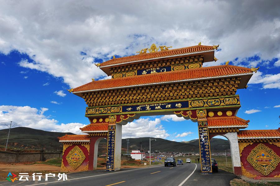 景观大道川藏南线(318国道)经典大穿越九日路线