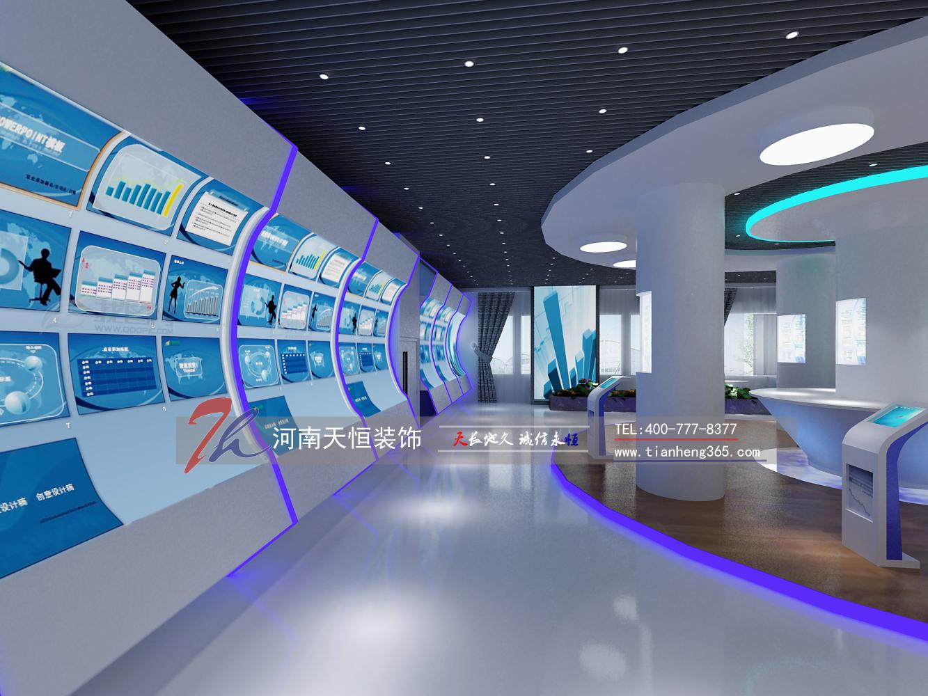 郑州展厅装修 企业展厅设计 露露集团企业展厅
