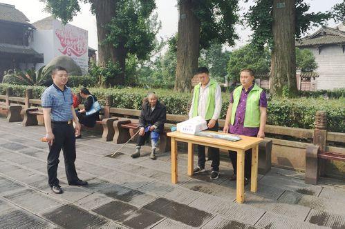 第六个旅游日 四川街子古镇景区开展党员志愿服务活动受好评图片