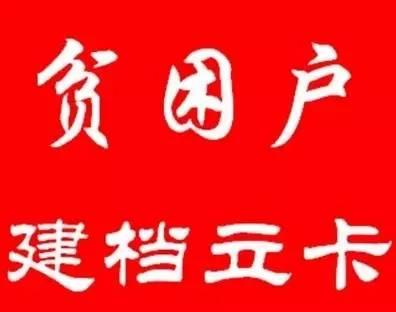 【独家首发】南宁三中(五象电机)今秋首次招新发原理结构及校区图解图片