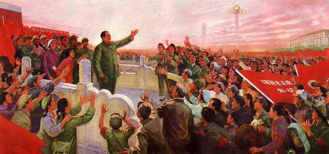 侯一民,邓澍,靳尚谊等集体创作《要把无产阶级文化大革命进行到底》