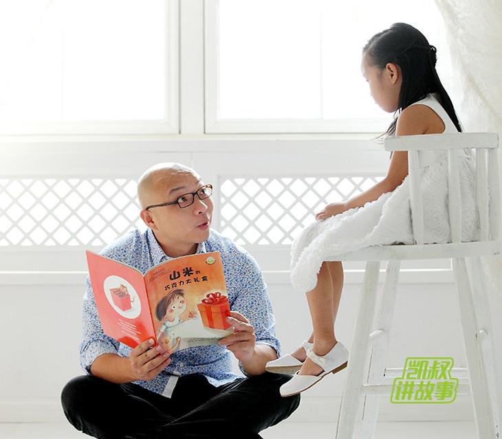 课程回放:凯叔:亲子阅读到底该怎么读?