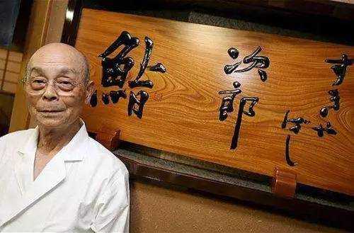 日本最顶级的寿司店果然是这几家!