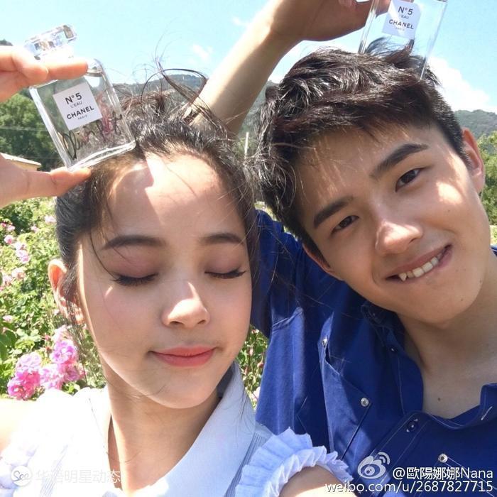 See明星头条:520欧阳娜娜和刘昊然十级虐汪了!