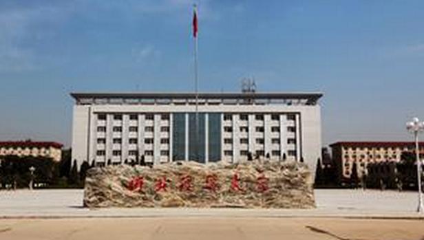 2016年河北二本大学排名榜