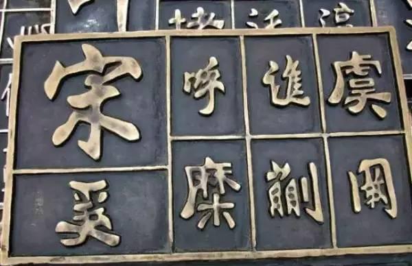 蒯姓人口_中华36大姓氏起源 你的始祖会是谁