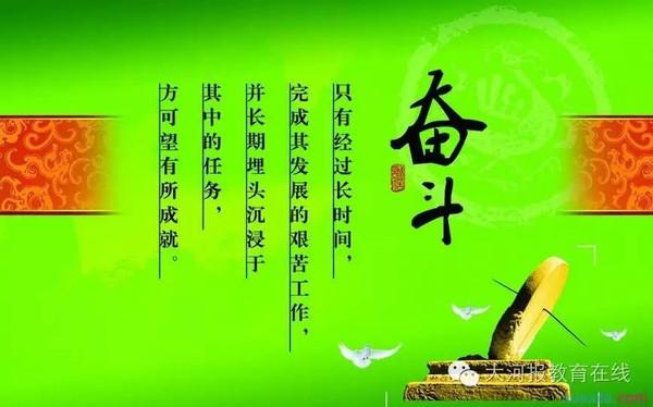 【政策发布】2016年郑州市中招高中公布,全面福台6政策图片