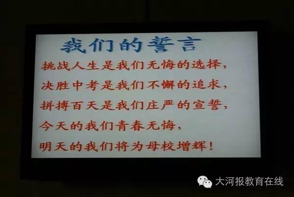 【政策发布】2016年郑州市公布高中中招,全面三年教学计划政策体育图片