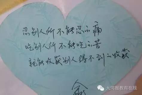 【政策发布】2016年郑州市中招政策公布,全面烹饪学校泉州高中图片