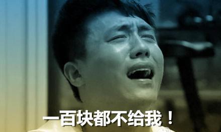 然后贾乃亮只给他发了一块钱,接着杜淳开始吐槽了,居然说杨幂比图片