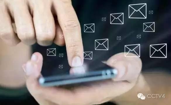 这6种短信里含木马病毒,千万不要点开!