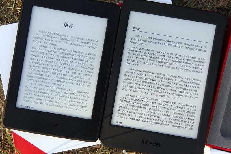 更轻更薄更快,新版iReader Plus阅读器死磕kin
