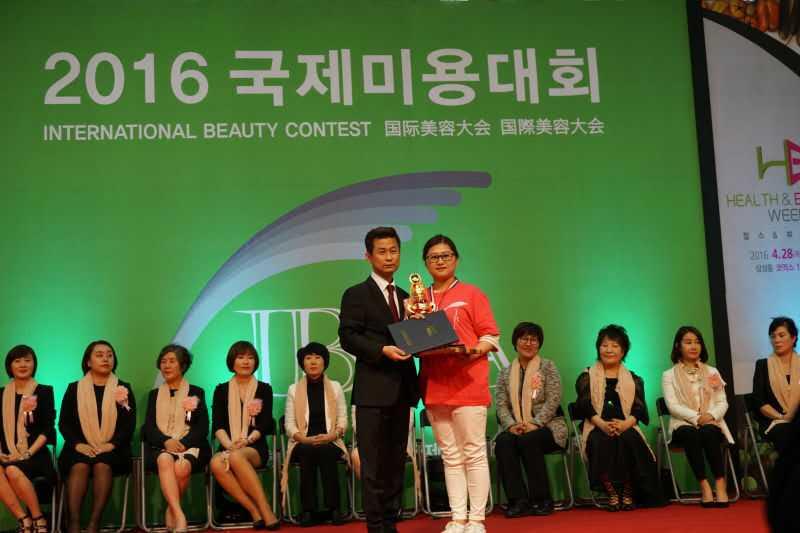 2016国际美容大赛顺利收官 半永久公开课 第9张